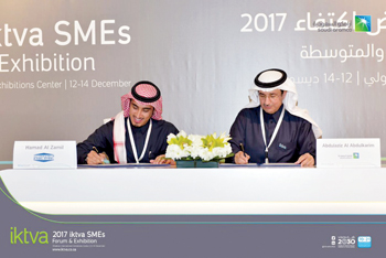 Officials at the signing ceremony held in Dhahran