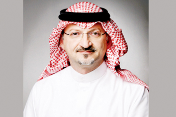 Al Dhaher: new role