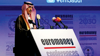 Saudi Minister of Finance Mohammed Al Jadaan speaks at the Euromoney conference