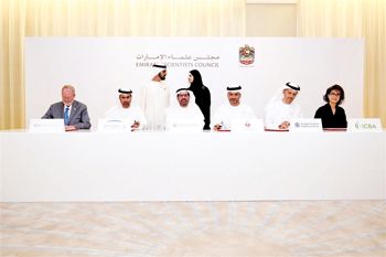 Officials at the launch of the UAE Platform for Scientific Laboratories