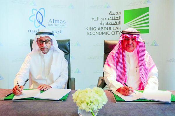KAEC and Almas officials at the signing of the contract
