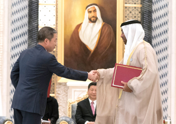 Officials from China and the UAE at the agreements signing ceremony