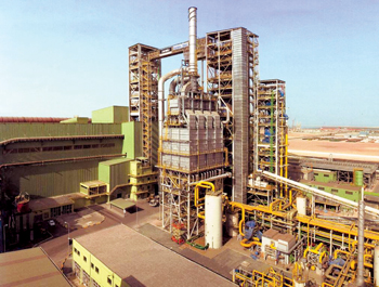 A plant of Emirates Steel, a symbol of progress in Abu Dhabi