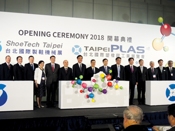 Officials at the opening ceremony of TaipeiPLAS and ShoeTaipei 2018