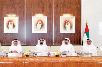The UAE Cabinet meeting