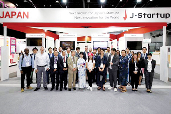 The Japanese delegation: eyeing the Middle East