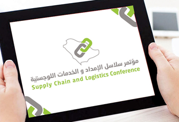 Saudi Aramco participated in the 2nd Supply Chain and Logistics Conference