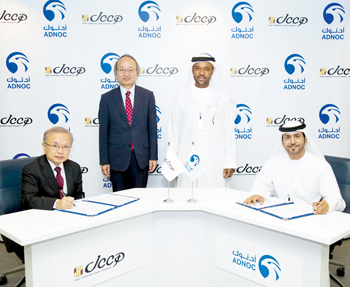 Officials at the signing ceremony