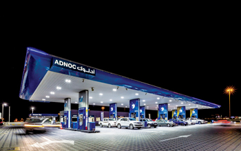 Adnoc Distribution, the UAE's largest fuel and convenience retailer
