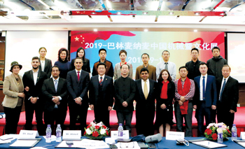 Chinese and HCE officials at the signing ceremony