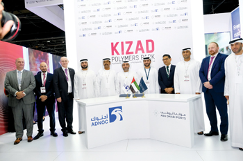 Officials at the launch of the Kizad Polymers Park