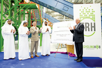 Officials at the inauguration of The Recycling Hub at Dubai Industrial Park