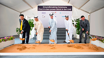 Officials at the ground breaking ceremony of the power facility