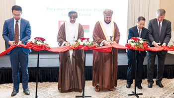 Officials inaugurating the plant in Salalah, Oman