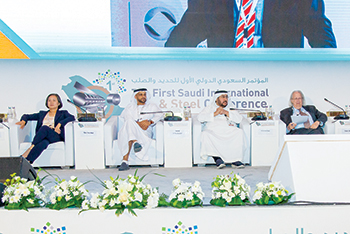 Leading professionals of the GCC steel industry discussed the status of the current regional steel market at the conference