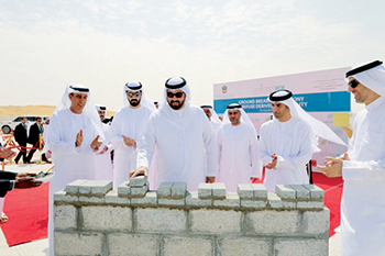Officials at the ground-breaking ceremony