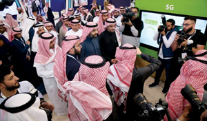 Saudi IoT from March 8 to 10, 2020 at Riyadh International Convention & Exhibition Center in Riyadh,
