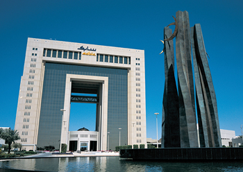 Sabic: begining of a new chapter