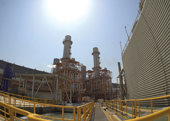 The Besmaya power plant is owned by Mass Group Holding