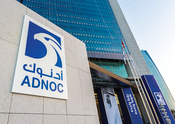 Adnoc plays a critical role in enabling the UAE's oil and gas sector