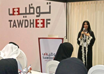 Tawdheef will, for the first time, be co-located with Najah Abu Dhabi, the one-stop higher education